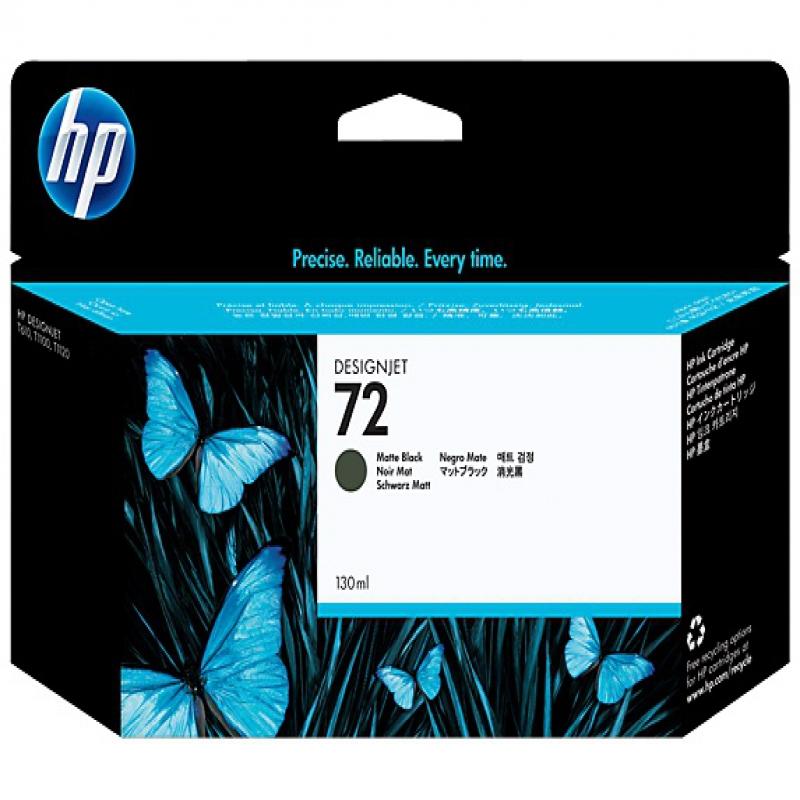 HP C9368AN (Gris) No.100 Originale